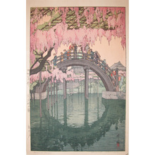 Yoshida Hiroshi: Kameido Bridge - Ronin Gallery