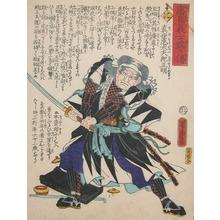 Utagawa Yoshitora: Mase Chudayu Ki no Masaakira - Ronin Gallery