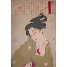 Tsukioka Yoshitoshi: Wife of Kawase - Ronin Gallery