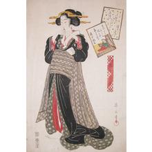 Kikugawa Eizan: Sei Shonagon - Ronin Gallery