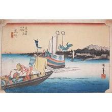 Utagawa Hiroshige: Arai - Ronin Gallery