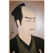 吉川観方: Ichikawa Sadanji - Ronin Gallery