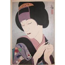 吉川観方: Kataoka Gado - Ronin Gallery