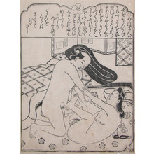Hishikawa Moronobu: Love with Compassion - Ronin Gallery