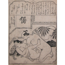 Hishikawa Moronobu: Rigorous Love - Ronin Gallery