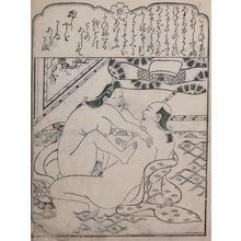 Hishikawa Moronobu: Tale of Romance - Ronin Gallery