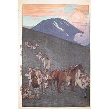 Yoshida Hiroshi: Umagaeshi: The Horse Turnback - Ronin Gallery