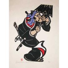 Mori Yoshitoshi: Sukeroku - Ronin Gallery