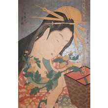 Ichirakutei Eisui: The Courtesan Tsukioka - Ronin Gallery