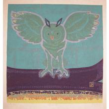 Gashu: Flapping Wings - Ronin Gallery