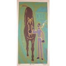 Gashu: Horse Trainer - Ronin Gallery