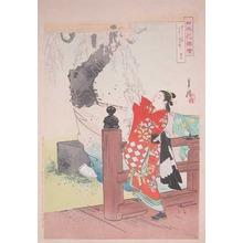 Gekko: Poem Card - Ronin Gallery