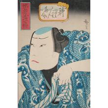 Utagawa Hirosada: Kisuke - Ronin Gallery