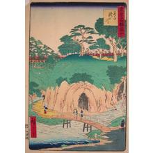 Utagawa Hiroshige II: Waterfall at Oji - Ronin Gallery