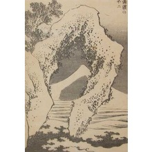 Katsushika Hokusai: Fuji from the Seashore - Ronin Gallery