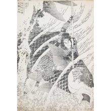 Katsushika Hokusai: Konnomaru Masatoshi - Ronin Gallery
