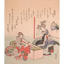 葛飾北斎: New Year's Day - Ronin Gallery