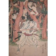 Shunkosai Hokushu: Kabuki Actor Ichikawa Danzo - Ronin Gallery