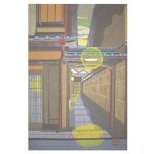 Ido: Shinbashi - Ronin Gallery