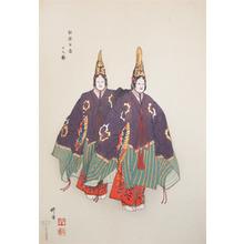 Tsukioka Kogyo: Futarishizuka - Ronin Gallery