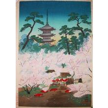 向陽: Tea House Among Blossoming Cherry Trees - Ronin Gallery