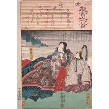 Utagawa Kuniyoshi: Emperor Antoku - Ronin Gallery