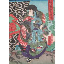 Sadahiro: Matsunami with a Kite - Ronin Gallery
