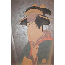 Toshusai Sharaku: Nakayama Tomosaburo as Miyagino - Ronin Gallery