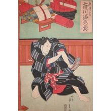 Shigeharu: Ichikawa Ebizo as Sumo Wrestler Akitsushima - Ronin Gallery