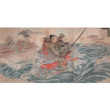 右田年英: Nasu no Yoichi Crossing the River - Ronin Gallery