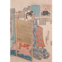 歌川国貞: Behind the Screen: Masatsune - Ronin Gallery
