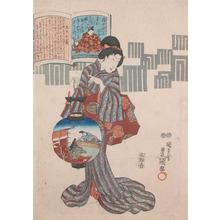 歌川国貞: Lantern: Gonchunagon Sadaie - Ronin Gallery