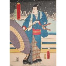 歌川国貞: Sasano Gonzo - Ronin Gallery
