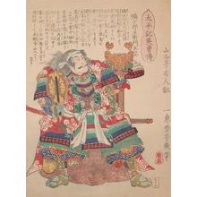 Ochiai Yoshiiku: Kusunoki SHichorozaemon Masatomo - Ronin Gallery