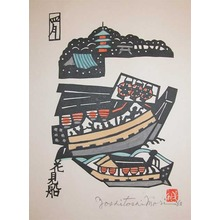 森義利: April;Flwer Viewing Boat - Ronin Gallery