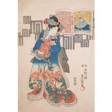 歌川国貞: Mother and Child: The Retired Emperor Gotoba - Ronin Gallery