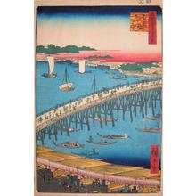 歌川広重: Ryogoku Bridge and the Great Riverbank - Ronin Gallery