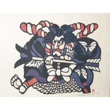 森義利: Arrowhead - Ronin Gallery