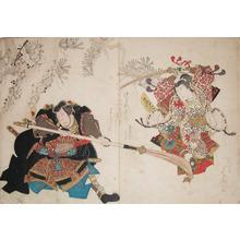 芦幸: Ushiwaka-maru and Benkei - Ronin Gallery