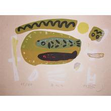 Gashu: Fish - Ronin Gallery