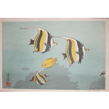 Yoshida Toshi: Hawaiian Fishes A - Ronin Gallery