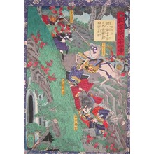 Utagawa Yoshitsuya: Sato and Fukuchima at Shizugadake - Ronin Gallery
