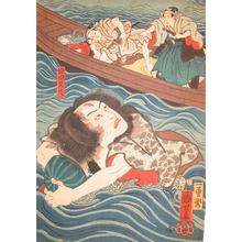 歌川国芳: Kamata Matashichi - Ronin Gallery