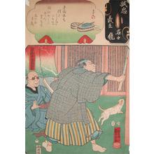 Utagawa Kuniyoshi: The Ronin: Uramatsu Handayu Takanao - Ronin Gallery