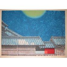 Sekino: Futagawa - Ronin Gallery