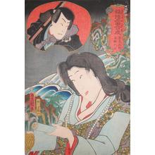 歌川国貞: Princess Fuse - Ronin Gallery