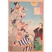月岡芳年: Bon Festival Moon - Ronin Gallery