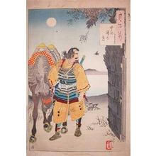 月岡芳年: Moon at Katada Bay - Ronin Gallery