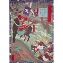 Utagawa Yoshitsuya: Wakezaka Shinnai at Shizugadake - Ronin Gallery