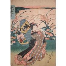 Hokuei: Kabuki Actor Nakamura Miyoshi - Ronin Gallery